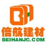 广州市倍航建材有限公司