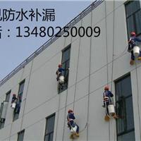 广州黄埔防水补漏公司