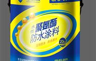 北京冠翔科技 水性聚氨酯防水涂料