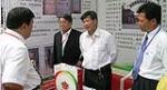 郑州科泰净水材料科技有限公司