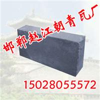 河北邯郸赵江朝青瓦厂