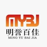 北京明誉百佳实验室设备有限公司