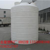 成都金星塑胶容器制品厂