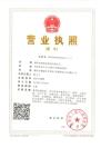 襄阳荣展机电设备有限公司