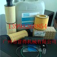 阿特拉斯GA75内置机油过滤器1622365200