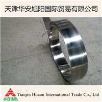 供应双金属温度计用热双金属5J1070