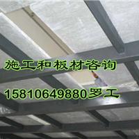 LOFT钢结构楼板与其板材比较的优势/楼板