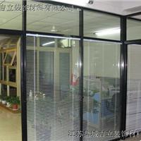 日照办公室玻璃隔断,百叶隔断铝材厂家批发