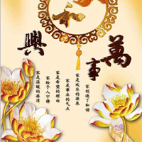 晶鑫旺艺术陶瓷全国招商