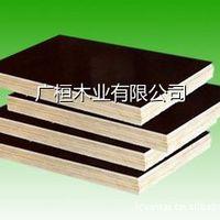 广桓木业有限公司