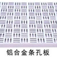 宜宽厂家直销医院常用铝合金静电活动地板