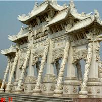 嘉祥县付兰石雕厂