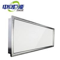 中安巨能LED面板灯厨卫灯ZAG-C60120-P60