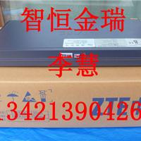 中兴光端机ZXMP S200