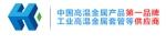 深圳惠正新材料有限责任公司