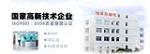 江西旭崇自动化设备有限公司