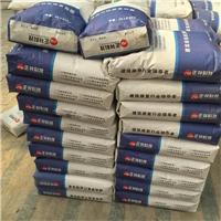 面层修补料/耐磨砂浆修补混凝土建筑物面层