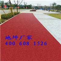 批发供应红色3公分彩色透水地坪10平方米起