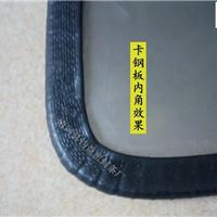 2015机箱机柜边缘保护条密封条