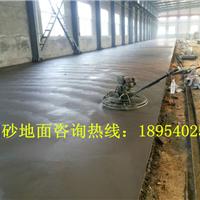潍坊寿光找哪个厂家做绿色金刚砂地面