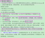 郑州千盟建筑装饰材料有限公司