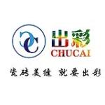 杭州力出环保科技有限公司