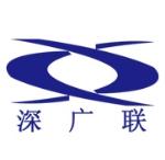 深圳市深广联打印机有限公司
