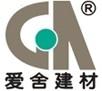 爱舍(上海)新型建材有限公司