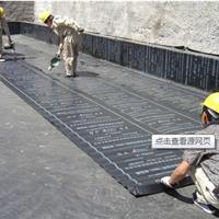 房顶防水工程