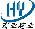 北京宏亚建业建材有限公司