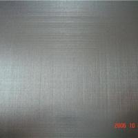 供应6011冰箱、空调用铝板