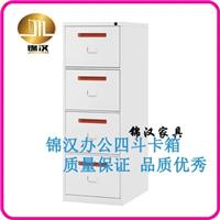 四抽文件柜 四层活动柜 可移动文件柜