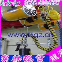 供应KHC进口气动平衡器报价【气动平衡器】