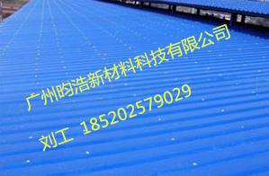 供应武汉市防腐蚀屋面瓦
