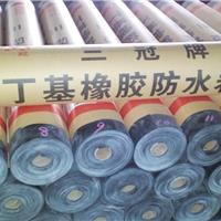 供应宽甸房顶防水维修材料