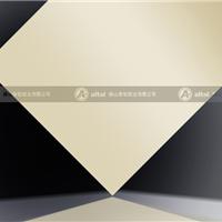 专业氧化铝板制造商-泰铝