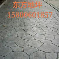 供应郑州水泥压模地坪材料厂家,地坪公司