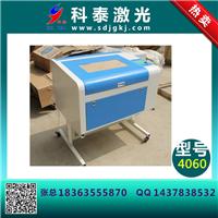 供应4060轻木激光切割机