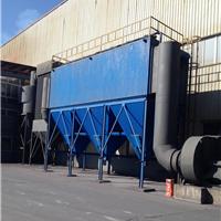 供应铸造厂除尘设备|除尘厂家生产