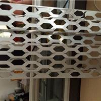 奥迪4s店外墙冲孔铝板