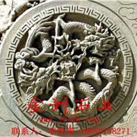 金利石业-浮雕