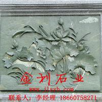 金利石业-石雕壁画