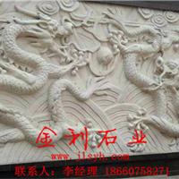 金利石业-石雕壁画2