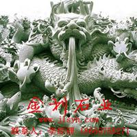 金利石业-九龙壁