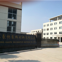 临沂铝塑板厂