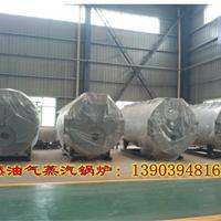 供应6-1.25公斤压力燃气蒸汽锅炉