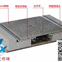 上海变形缝厂家承重型地铁建筑变形缝价格