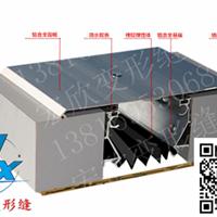厂家直供广州地面变形缝