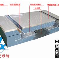 供应浙江抗震型楼地面变形缝装置SFFS