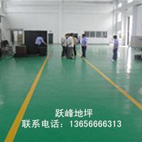 供应厂房环氧地坪